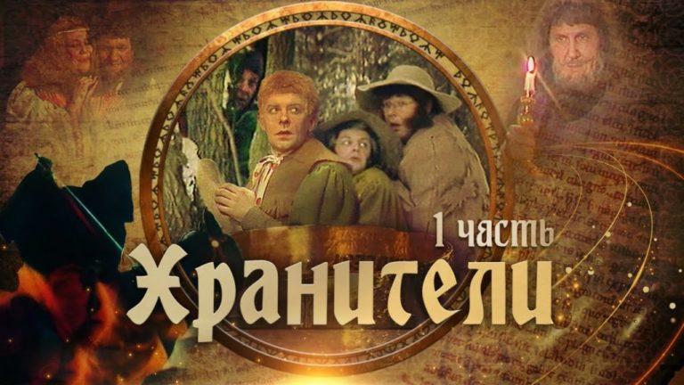 """A adaptação soviética da saga """"O Senhor dos Anéis""""!"""